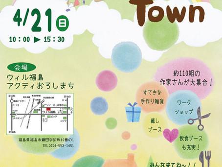 【チラシ作成】はんどめいどTown2019