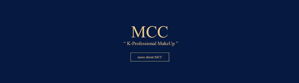 brand category banner-mcc2.jpg
