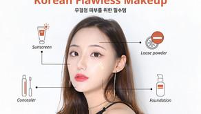 Produk MakeUp Wajib Yang Kalian Harus Punya Untuk Hasil Muka Flawless!