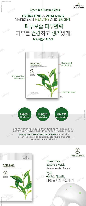 Beauugreen-Green-Tea-Essence-Mask1.jpg