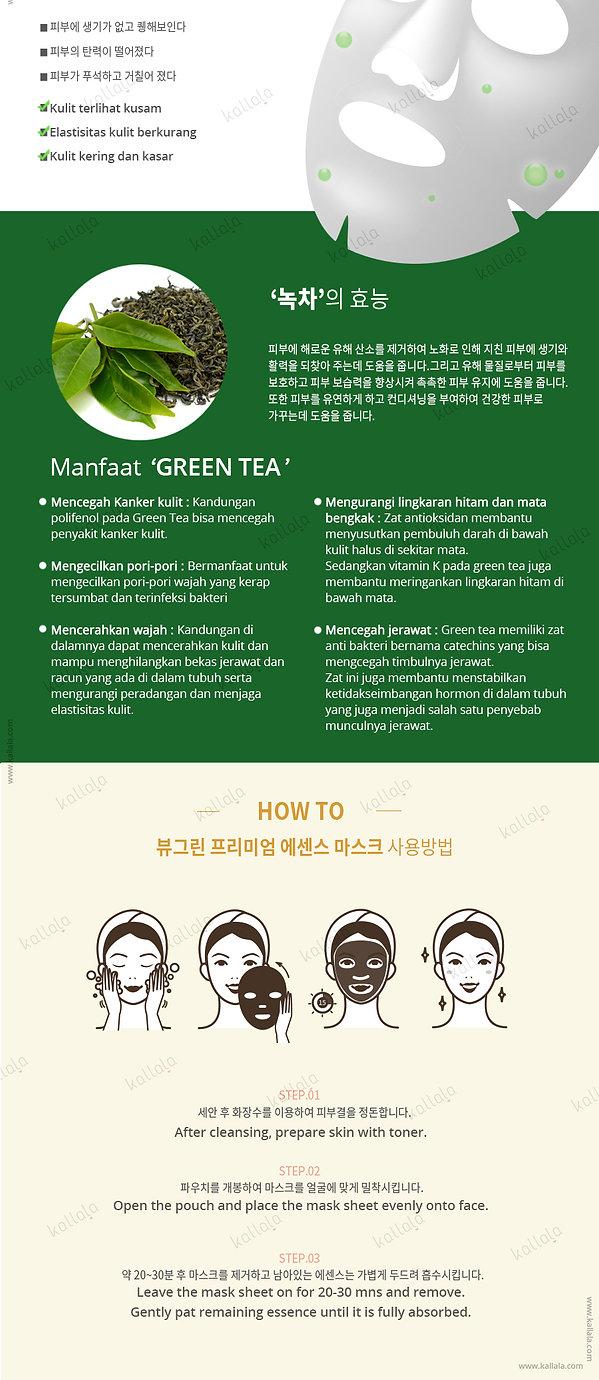 Beauugreen-Green-Tea-Essence-Mask2.jpg