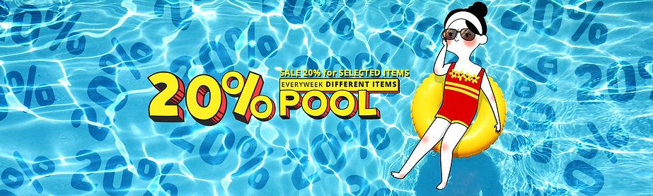 20201110-pool-사이트-slide-banner.jpg