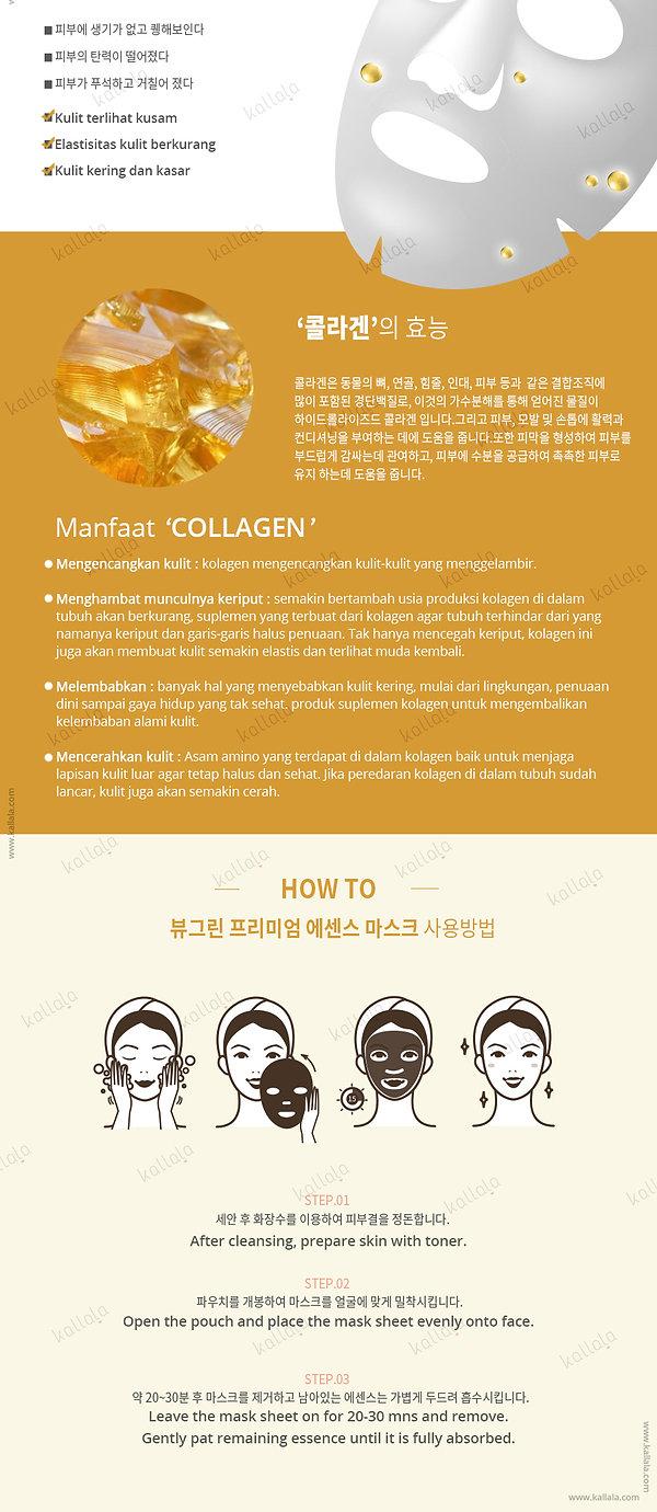 Beauugreen-Collagen-Essence-Mask2.jpg