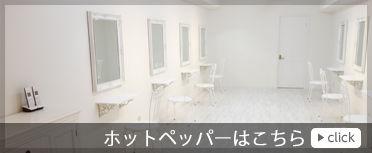 ルミナ久屋大通店.jpg