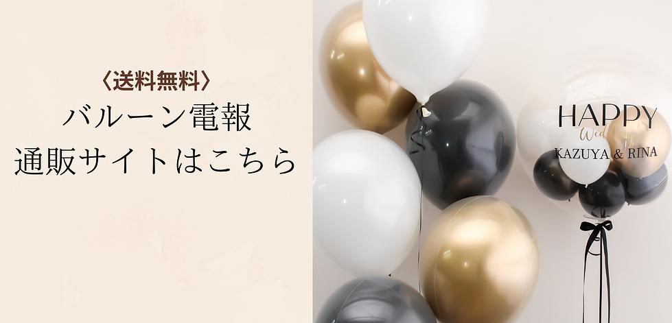 Peach Flat & Minimalist Beauty Website (9).png