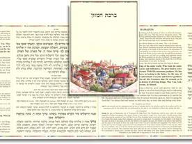 7B4FEB4A 4 Fold Hebrew_English Laminated
