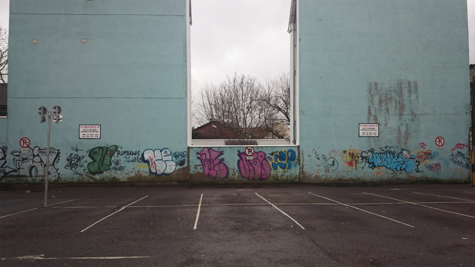 Educate Together Mural (1)
