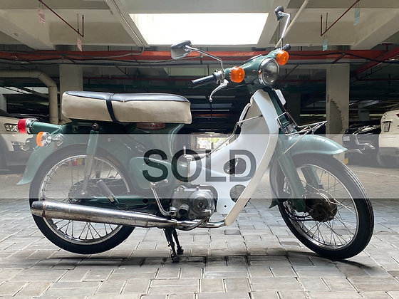 SOLD 1977 Honda C50 Green