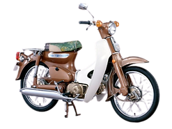 Honda C50 Zwalluw K passport bromsnor.in