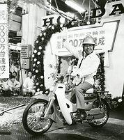honda-super-cub-125-review-specs-motorcy