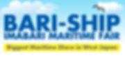 Bari-Ship 2019.jpg