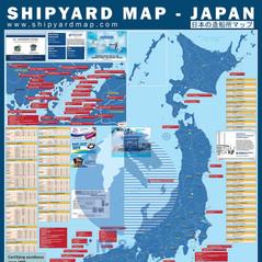 Shipyard Map - Japan (Advertising) SAMPL