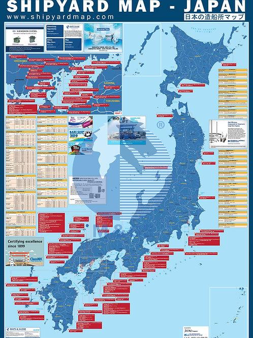 Shipyard Map - Japan (ADV)