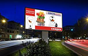 Монтаж-рекламы-1.jpg