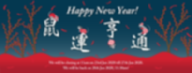 FB Banner CNY 2020-01.png