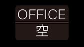 logo2020-kuro.png