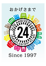 logo-beta-okagesama.png