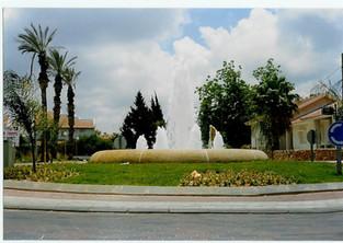 כיכר שבזי - יהוד