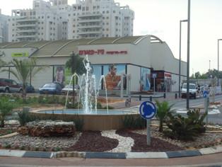 כיכר יוני נתניהו - גבעת שמואל