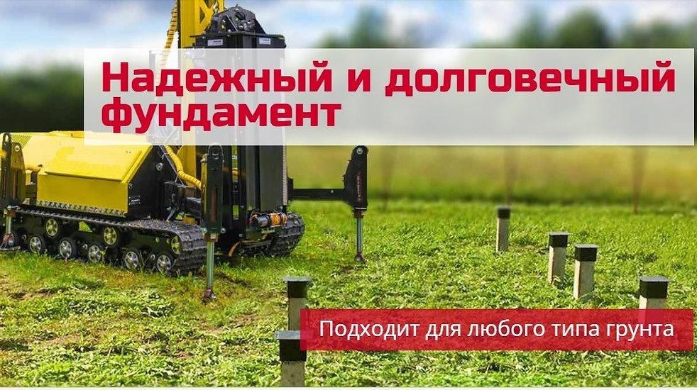 Безымянный-iloveimg-cropped.jpg