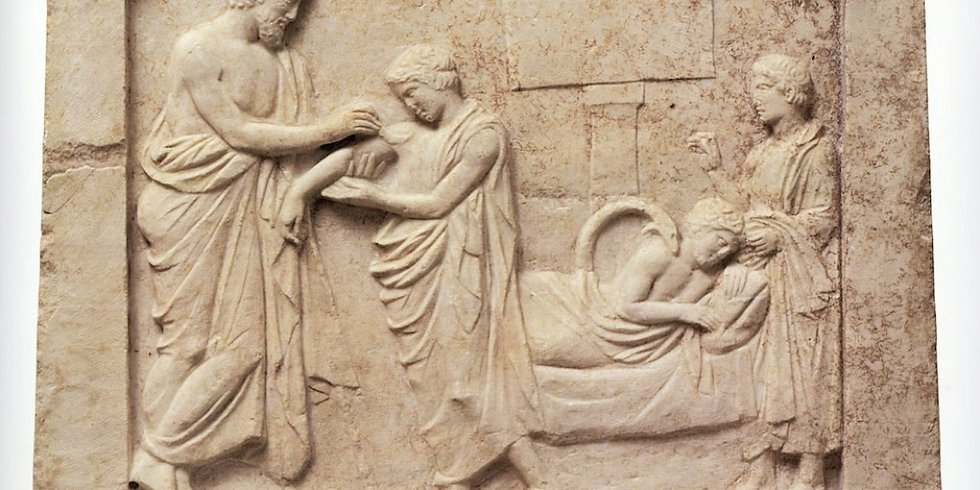 Lecture: No Need to See a Specialist: the Flexibility of Ancient Greek Deities