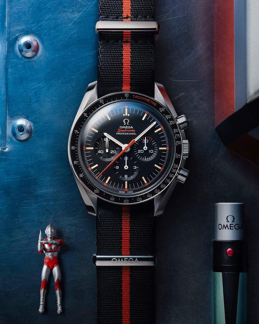 Omega Speedmaster, Ultra-Man Limited Edition timepiece