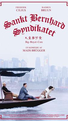 Saint Bernard Syndicate - Trailer