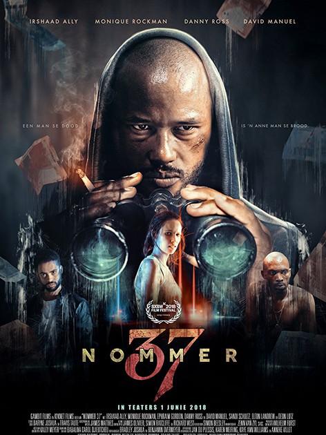 Number 37 - Trailer