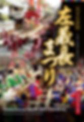 パンフ01.jpg