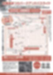 2020パーク&バスライド.jpg