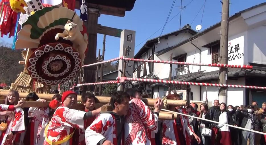 渡御1(宮内町)