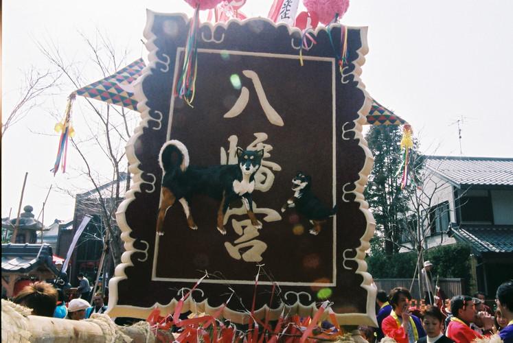 09.池田町