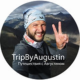TripByAugustin_шар.jpg