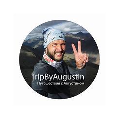 TripByAugustin_3.jpg