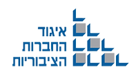 לוגו איגוד החברות הציבוריות