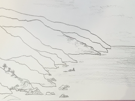 Big Sur Drawing - Advanced
