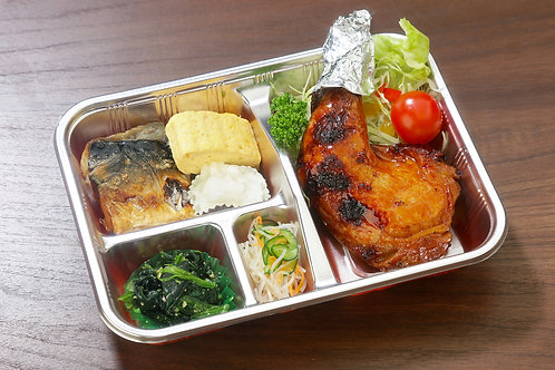 【おかず】ローストチキン&選べる副菜