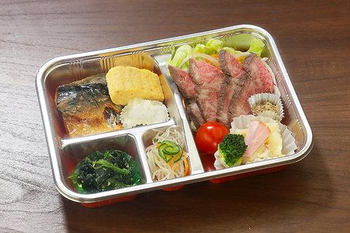【おかず】ローストビーフ&選べる副菜