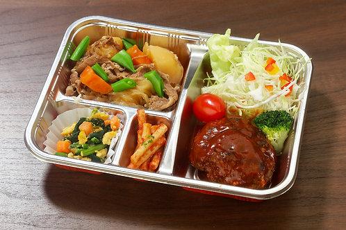 【おかず】ハンバーグ&選べる副菜