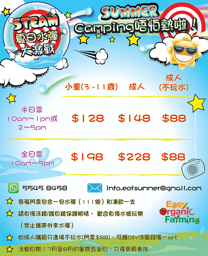 Price List Poster.jpg