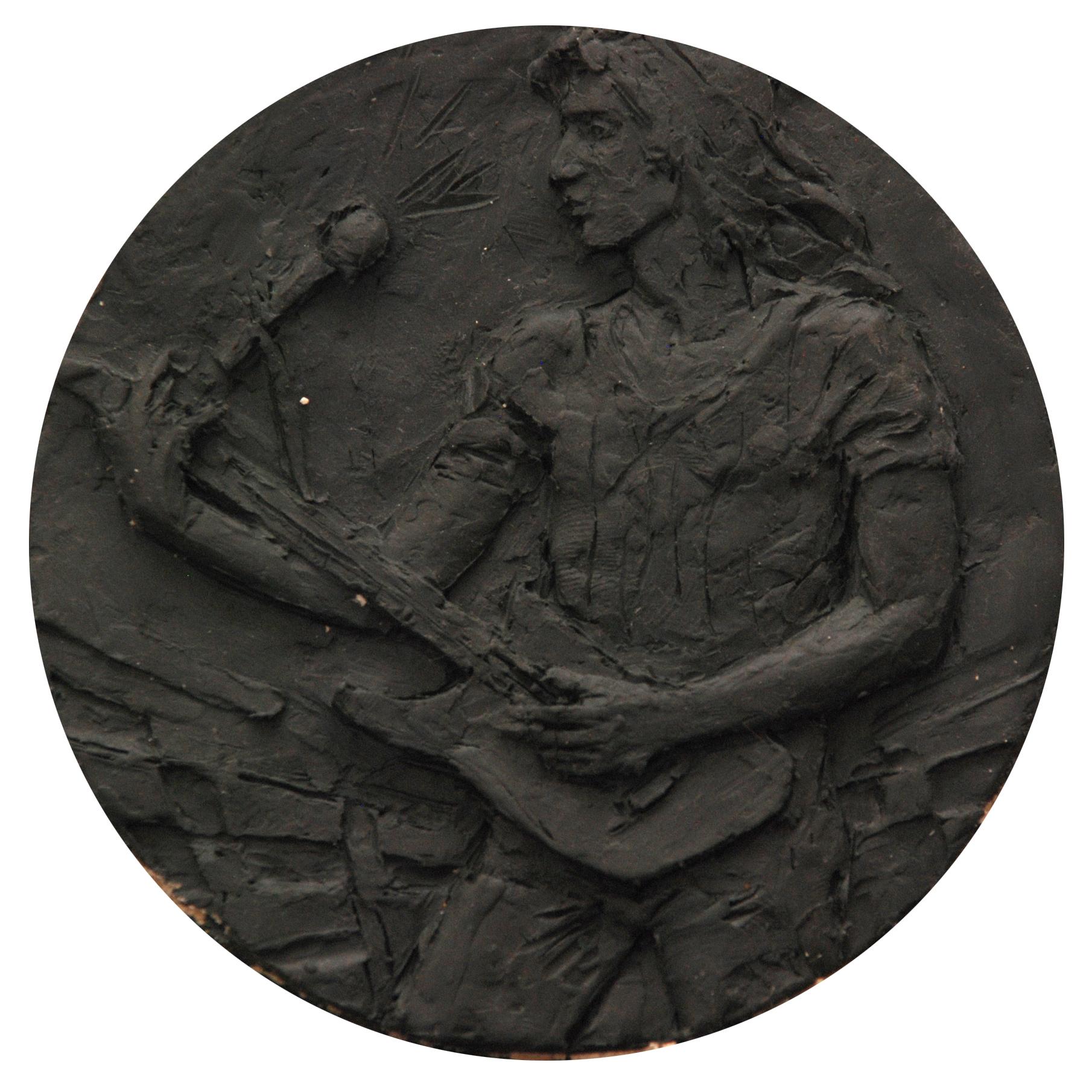 Медаль посвящённая композитору Арьену Лукассену