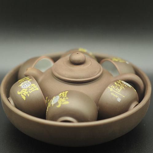 Tea pot and cup 7