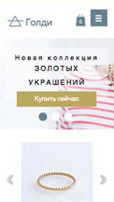 Интернет-магазин website templates – Дизайнерские украшения