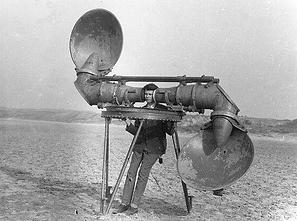 Dutch hearing device.png