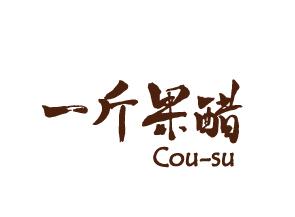 cou-su-01