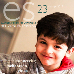ES 23