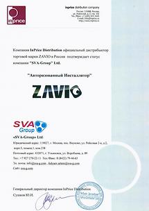 Zavio_edited_edited.png
