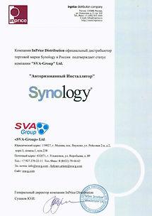 Synology_edited.jpg