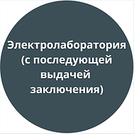 2020-08-19_14-02-30.png