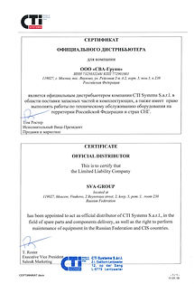 2020-07-27_11-59-59_edited.jpg